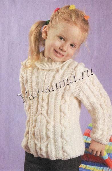 Детские белые свитера