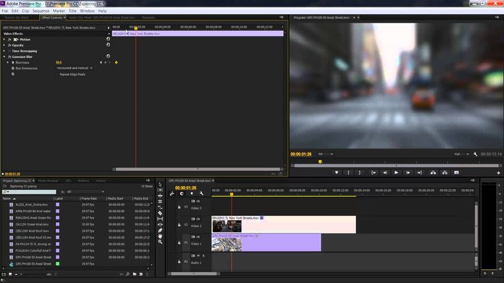 adobe premiere pro cc how to delete prohect