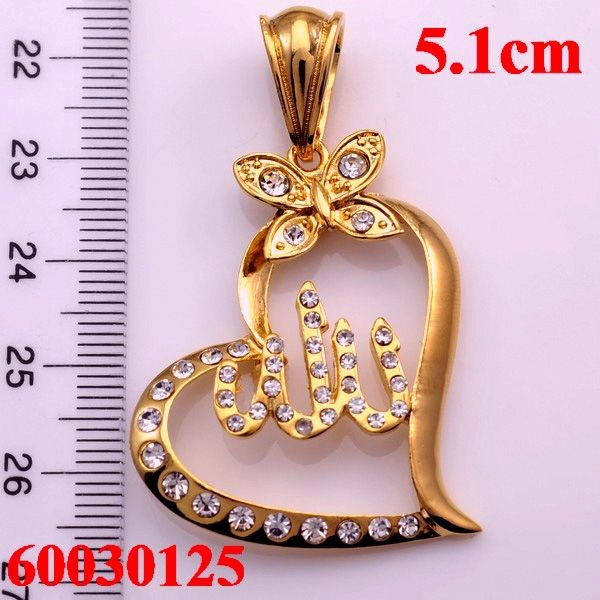 Wholesale pendants for jewelry making,18K Gold Plated Islamic Allah Pendant Necklaces