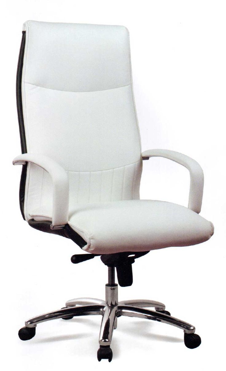 White desk chair for home office white desk chair leather for Home office chairs leather