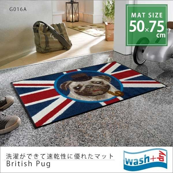 屋内外兼用 かわいいデザインの玄関マット 50×75cm 水洗い 洗濯可能 汚れ取り 人気 裏面ラバー 滑り止め 高機能 キッチン British Pug G016A