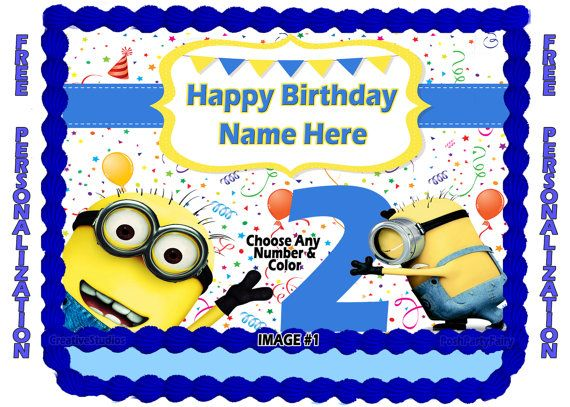 Personalized Despicable Me Minions Edible Image Cake