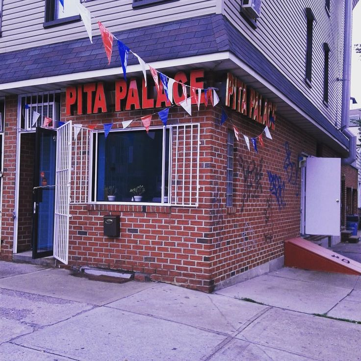 Pita Palace - Brooklyn, NY, United States