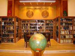Ινστιτούτο Ιστορίας Εμπορικής Ναυτιλίας