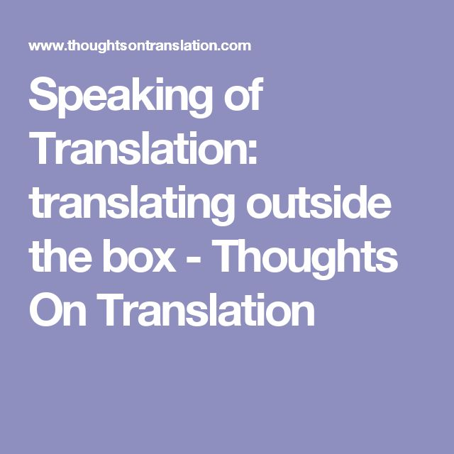 22 best Translation Traduction images on Pinterest Blog tips - best of translate mexican birth certificate to english template