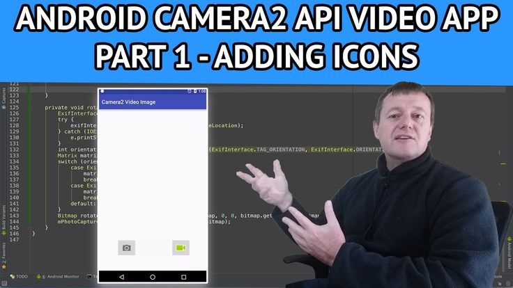 The android video app adding icons tutorial describes how to add images to your application and position them using android studio.