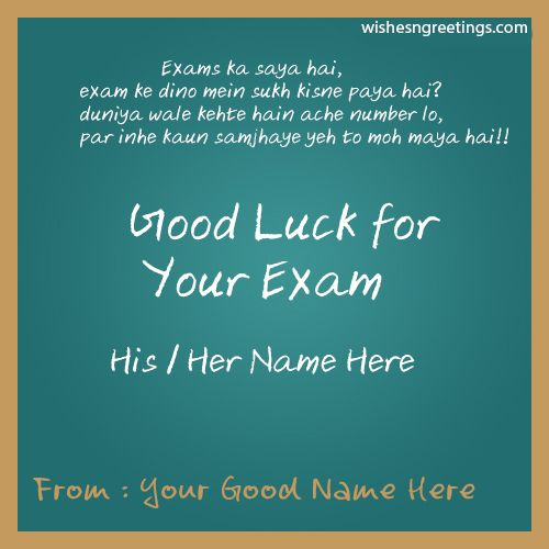 7 best BEST WISHES images on Pinterest - Exam Best Wishes Cards