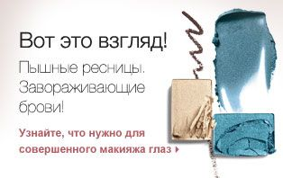 Mary Kay: косметика и парфюмерия. тел.89129390740,http://clck.ru/9DqS3