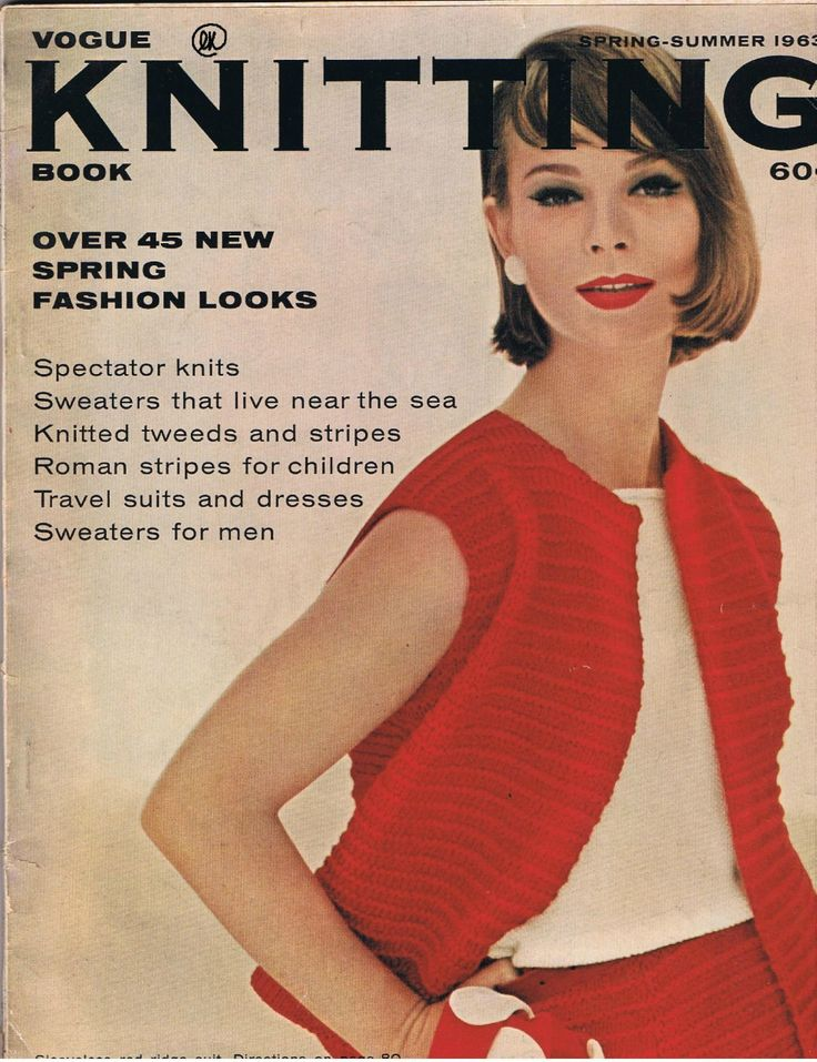 1963 Spring/Summer | Vogue Knitting