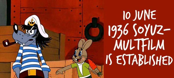 10 June 1936. Russian animation studio Soyuzmultfilm is established in Moscow
