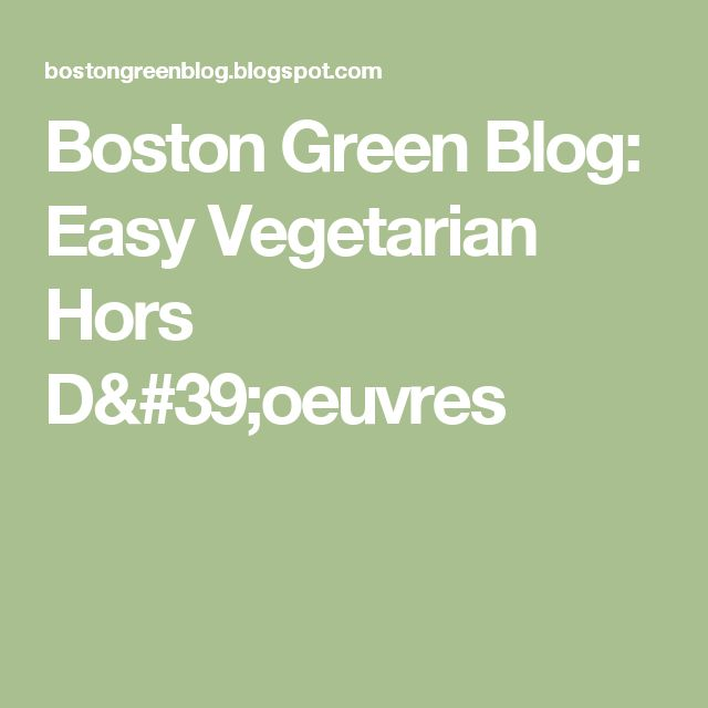 Boston Green Blog: Easy Vegetarian Hors D'oeuvres