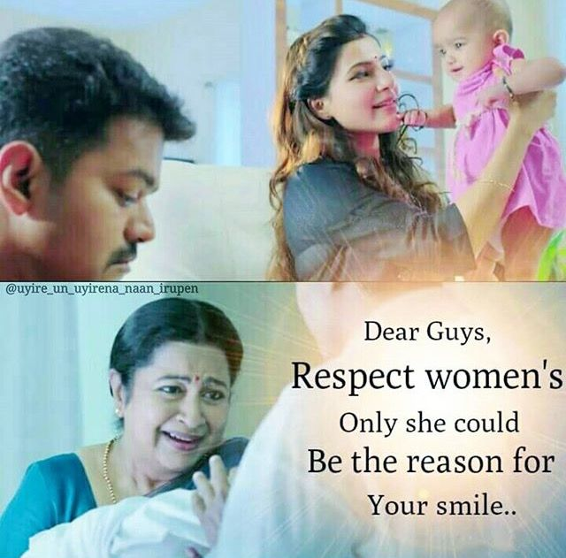 49 Best Tamil Movie Quotes Images On Pinterest