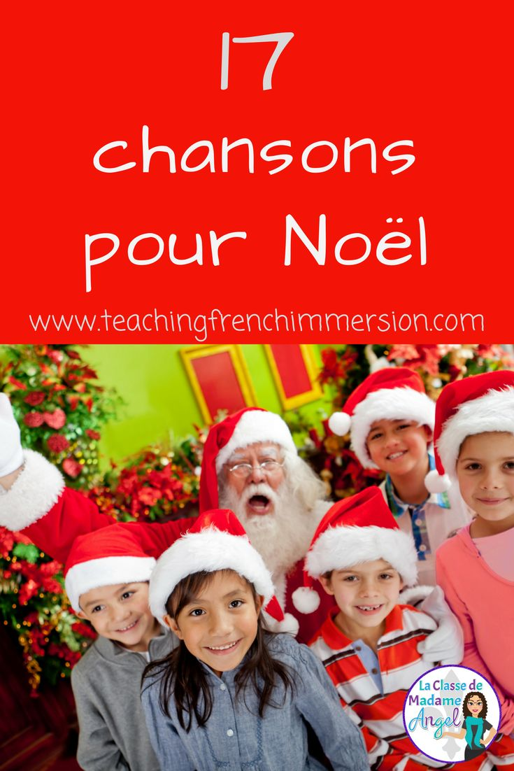 Les chansons de Noël! Engage your French Immersion students with these fun, French, Christmas songs!