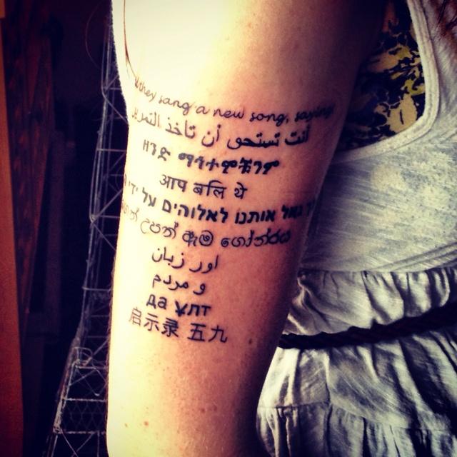 Tattoo Quotes Hindi: My New Ink! Revelation 5:9 In English, Arabic, Amharic