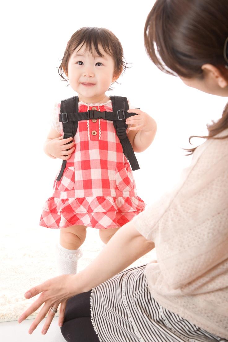 Isshou mochi -Japanese new style- http://www.sankeistudio.co.jp/hya.html