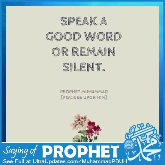 best islamic inspiration images quran quotes  500 word essay on respect prophet muhammad saw quotes and sayings in english