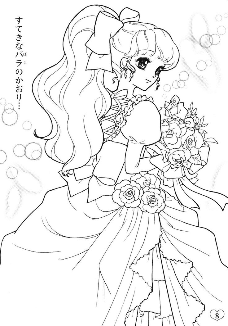 532 best dessins a colorier ou broder images on pinterest Emo Anime Girls Coloring Pages Printable Animal Coloring Pages Cute Anime Couples Coloring Pages