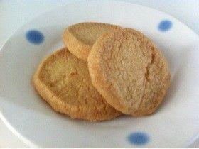 Cookies No eggs