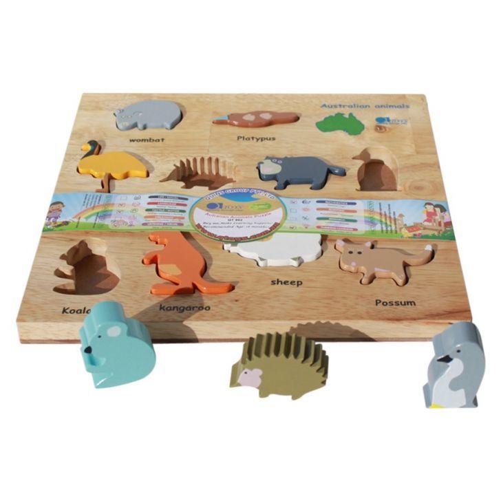 QToys Australian Animal Puzzle