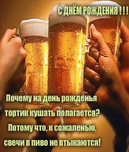 Другу на день   gift to the friend    Прикольные открытки