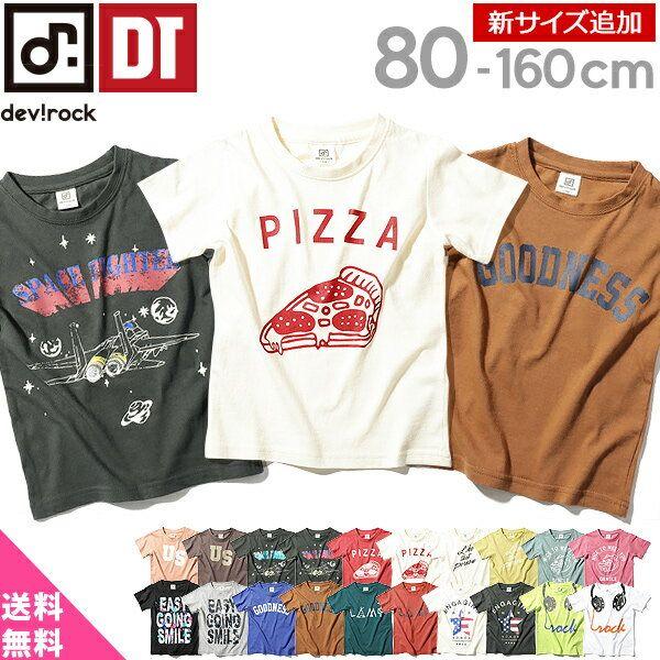 b8c64c8d1953c 楽天 ≪PICKUP ×送料無料 799円(税込)≫ devirock ロゴプリント Tシャツ ...