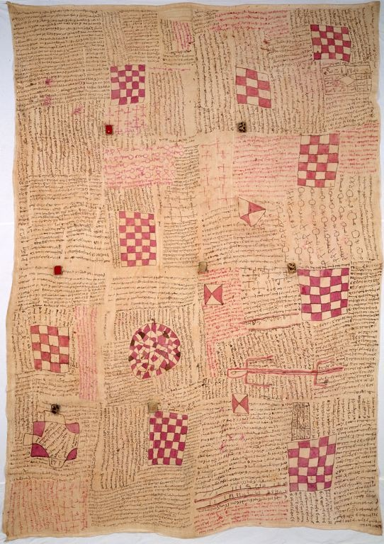 Talismanic Textile, probably Senegal, Late 19th/early 20th century. In Sufism, a form of Islamic mysticism that is widely practiced in Senegal, the repetition of verses from the Qur'an and even of individual letters or words is a transcendent form of devotion. This textile is covered with Qur'anic verses that were likely recited as they were inscribed in tightly composed Arabic script, thereby forging a link between the written word and its sound. click on for more...