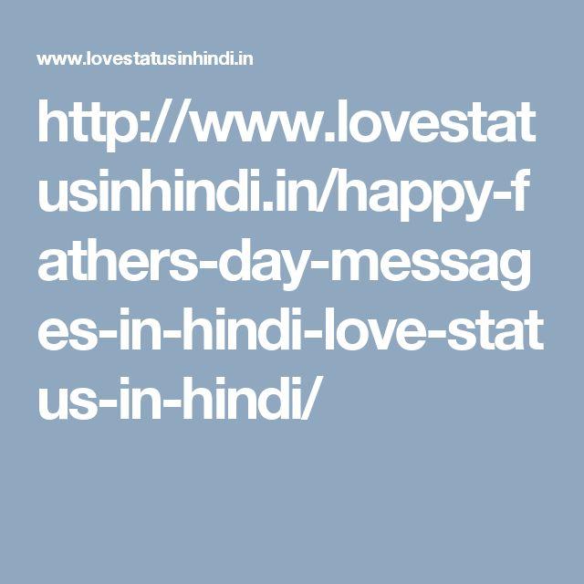 http://www.lovestatusinhindi.in/happy-fathers-day-messages-in-hindi-love-status-in-hindi/