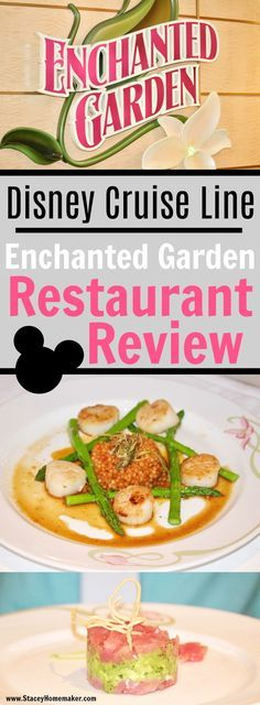 Enchanted Garden is one of the three MDR restaurants on the Disney Fantasy Cruise Ship. It was my favorite restaurant of the three, the food is fantastic and the restaurant is gorgeous! I took pictures and video of all the food we tried both nights that we dined at Enchanted Garden so you could experience it too!