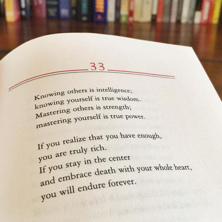 "2,406 Likes, 36 Comments - A Wealth of Wisdom (@thinkgrowprosper) on Instagram: ""Powerful words from the Tao Te Ching. This book is the foundation for the Eastern philosophy of…"""