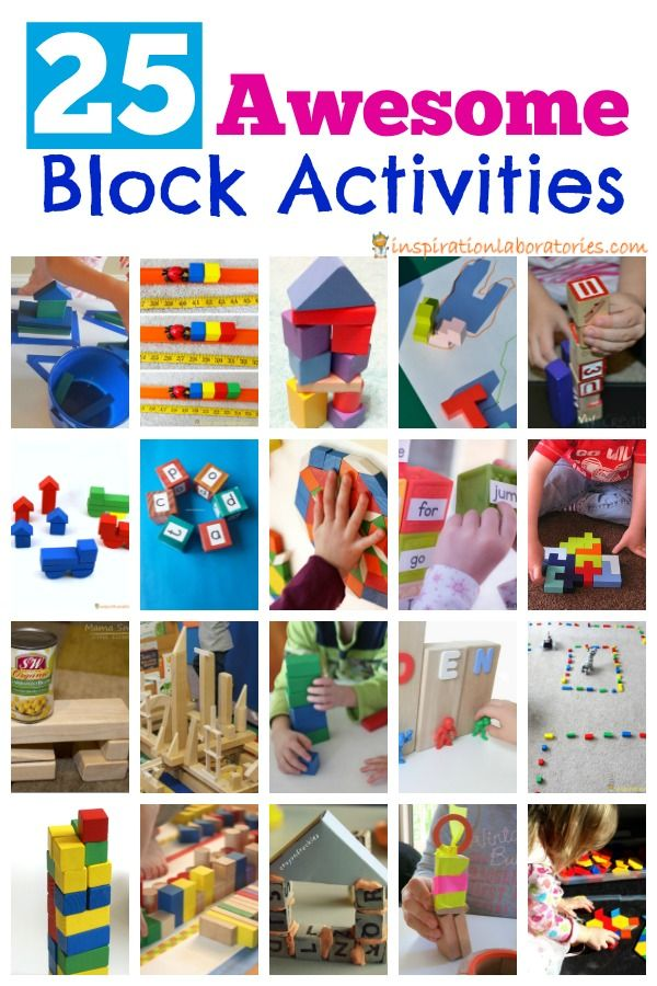 25 Activities Using Blocks | Activities for autistic ...