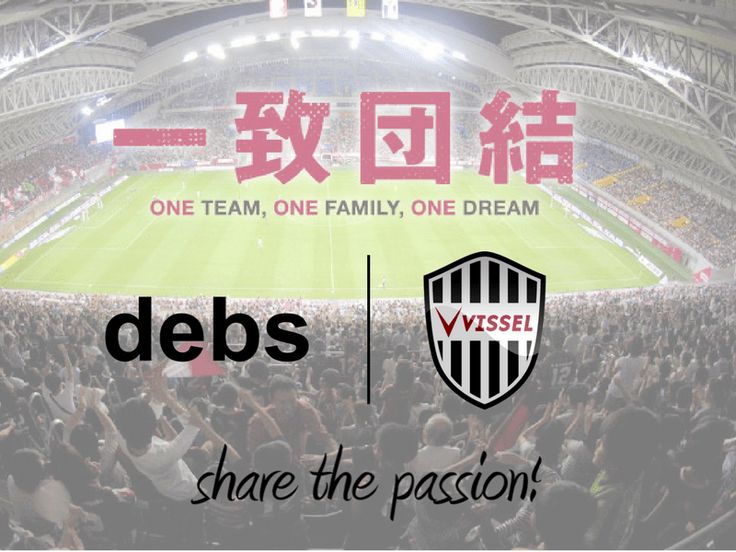 #debs #debstextile #celebrating #100years #japan #japanesetextile #vissel #kobe #vissel kobe #j-league