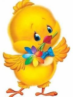 ❤️️️Baby Chick and Rainbow Flower