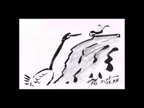 摂理 鄭明析牧師『運命』2011年アルゼンチン・アートフェア代表選出作品(ARTECLASICA CONTEMPORANEA 2011)