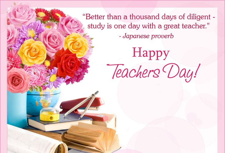 Happy Teachers Day...