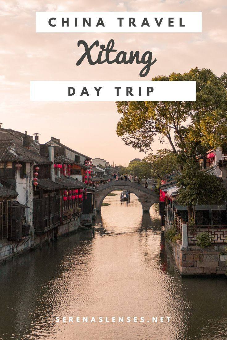 How To Visit Xitang From Shanghai Best Day Trip From Shanghai China Serena S Lenses China Travel Trip Travel Around The World