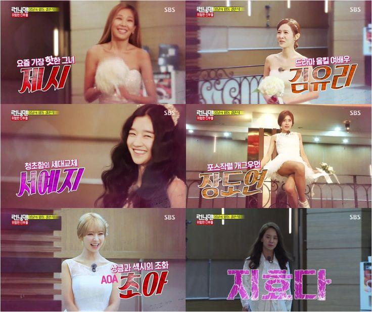Enjoy Korea with Hui: 'Running Man,' Dangerous Brides