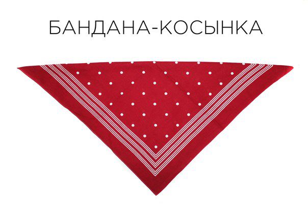 Red Pin up bandana 50х50, 100% cotton Красная пин ап бандана 50x50см, 100% хлопок