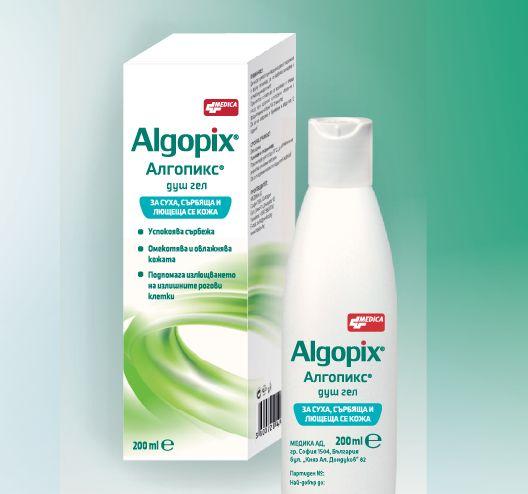 Emulsia pentru corp Algopix usureaza iritatia si pruritul, indeparteaza celule corn in exces si lasa pielea hidratata si catifelata.  Detalii produs: http://www.danka.ro/prod/emulsie-pentru-corp-algopix-200-ml-720