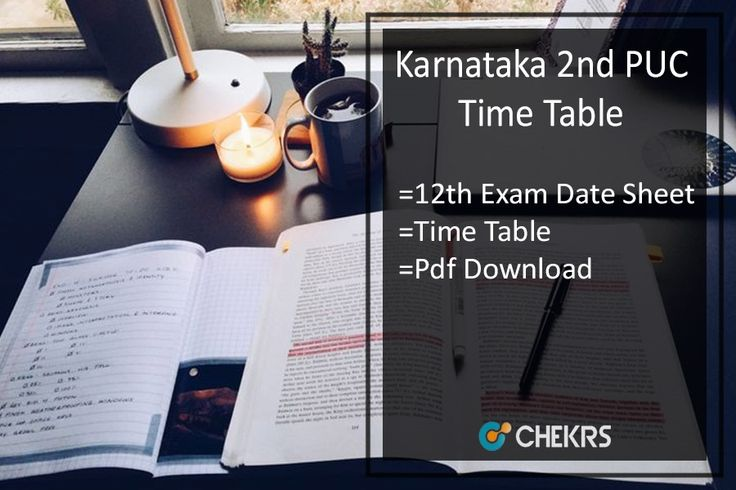 Karnataka 2nd PUC Time Table 2018 KAR 12th Exam Date Sheet