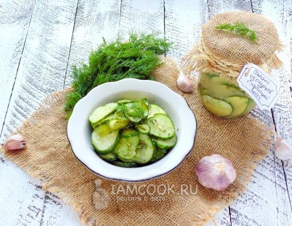 Фото салата из огурцов с горчицей на зиму