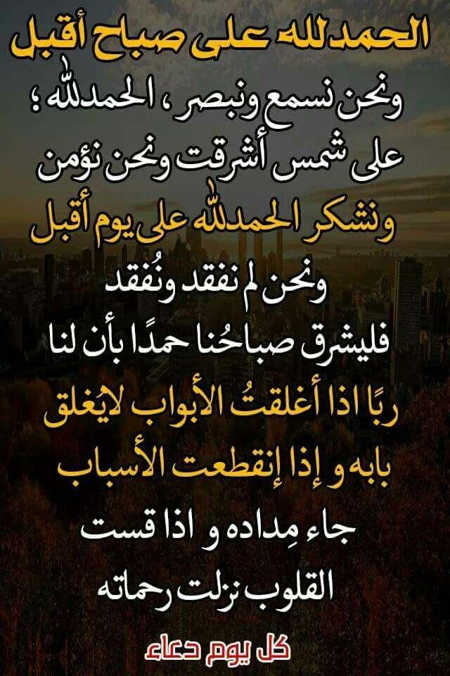الحمد لله حتى يبلغ الحمد منتهاه Arabic Calligraphy Islam Peace