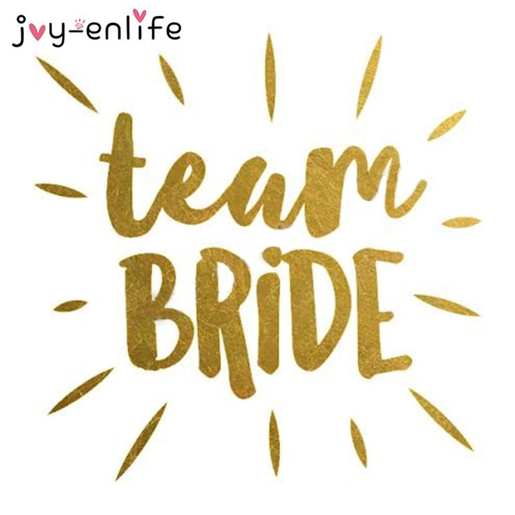 Günstige JOY ENLIFE 1 stücke Gold Team Braut Temporäre Tattoo Hochzeit Dekor Favor Hen Party Bachelor Party Supplies Foto Requisiten, Kaufe Qualität Event & Party direkt vom China-Lieferanten: JOY-ENLIFE 1 stücke Gold-Team Braut Temporäre Tattoo Hochzeit Dekor Favor Hen Party Bachelor Party Supplies Foto Requisiten