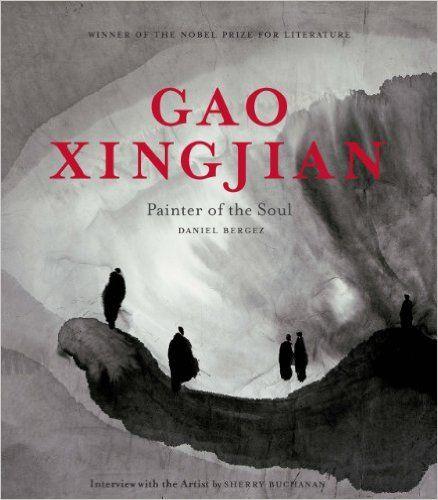 Gao Xingjian: Painter of the Soul: Amazon.co.uk: Daniel Bergez, Sherry Buchanan: 9780953783977: Books