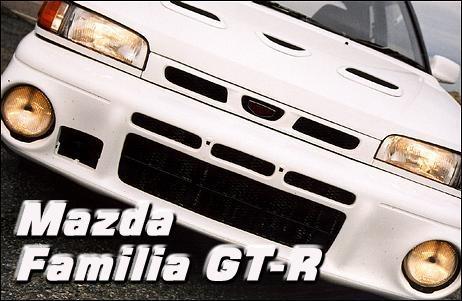 Mazda Familia GTR