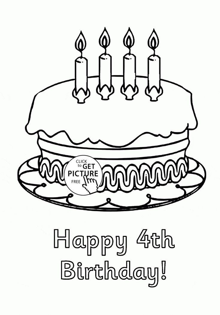215 best coloring cake\'s images on Pinterest | Coloring books ...
