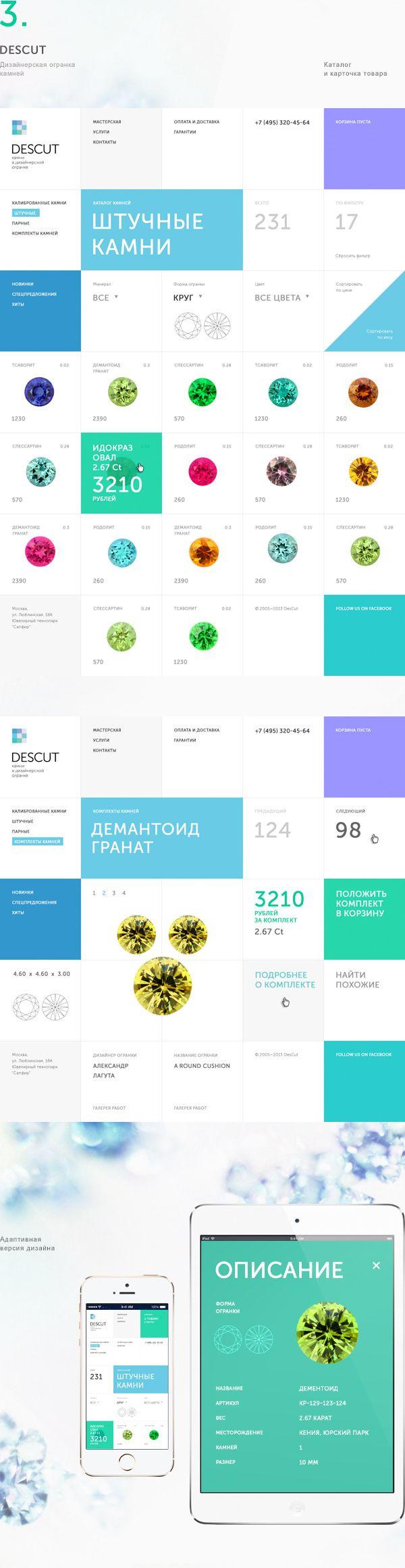 DesCut by Alexander Laguta, via Behance