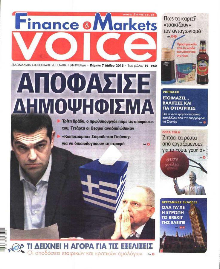 Finance & Market Voice