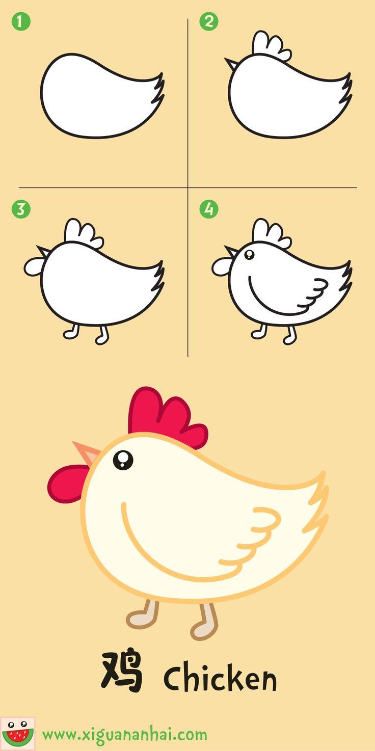 鸡 Chicken