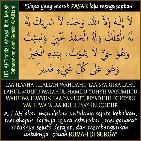 Yang akan ke pasar untuk belanja atau hadir di kajian di Masjid Nurul Iman yang ada di tengah pasar Blok M... Jangan lupa DZIKIR MASUK PASAR-NYA ya...