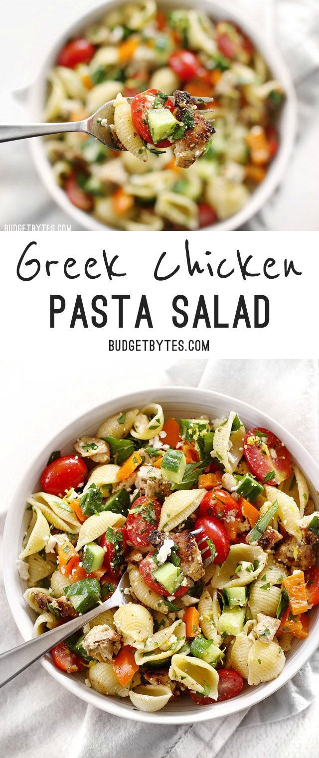 Greek Chicken Pasta Salad is the perfectly refreshing and filling summer meal. /budgetbytes/